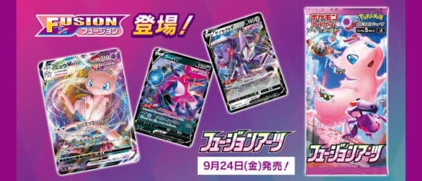 S8 Fusion Arts Banner JPN MKT Pokémon TCG