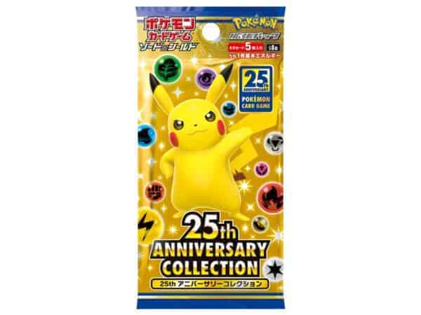 S8a 25th Anniversary Collection Booster Pack JPN MKT Pokémon TCG